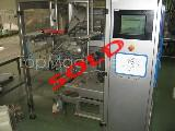 Used Rovema VVI-200 Food Packing, Filling in Bags