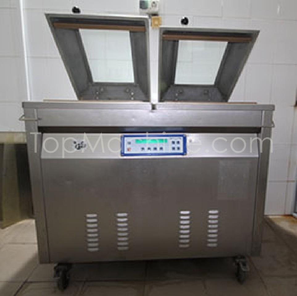 Used Multivac A300/64 Food Packing, Form and Fill