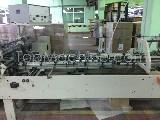 Used JAGENBERG DIANA 90-1 Cardboard Folder and gluer