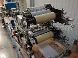 Used YI-B-250 250 Paper and Printers Tissue