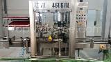 Used Gai 4606DL Beverages & Liquids Wine filling